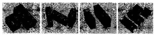 Một số hình dạng cơ bản của gạch tiêu chuẩn